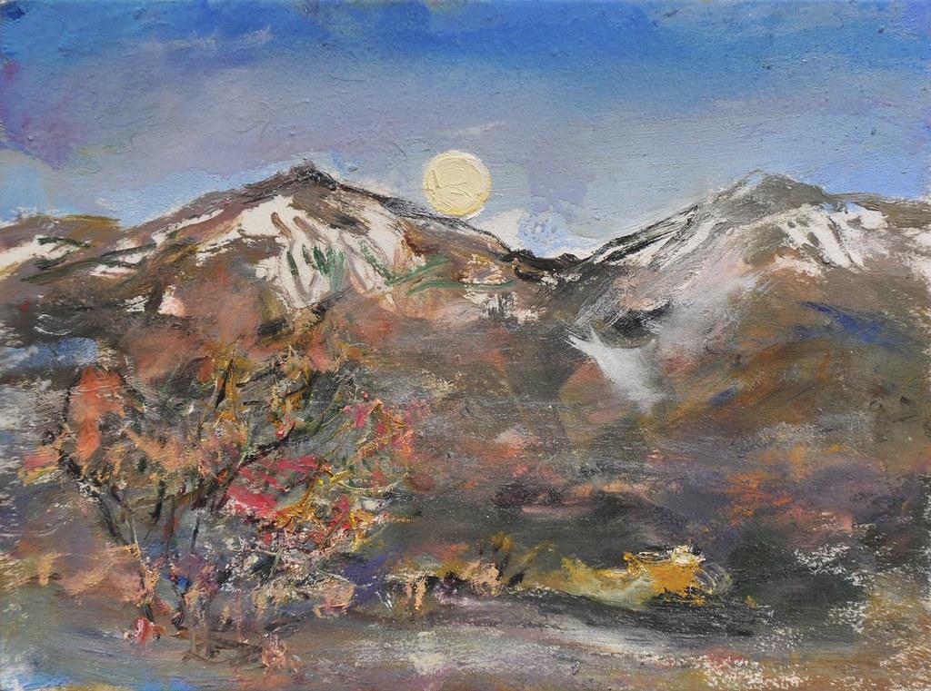 Cerro Paine Painting